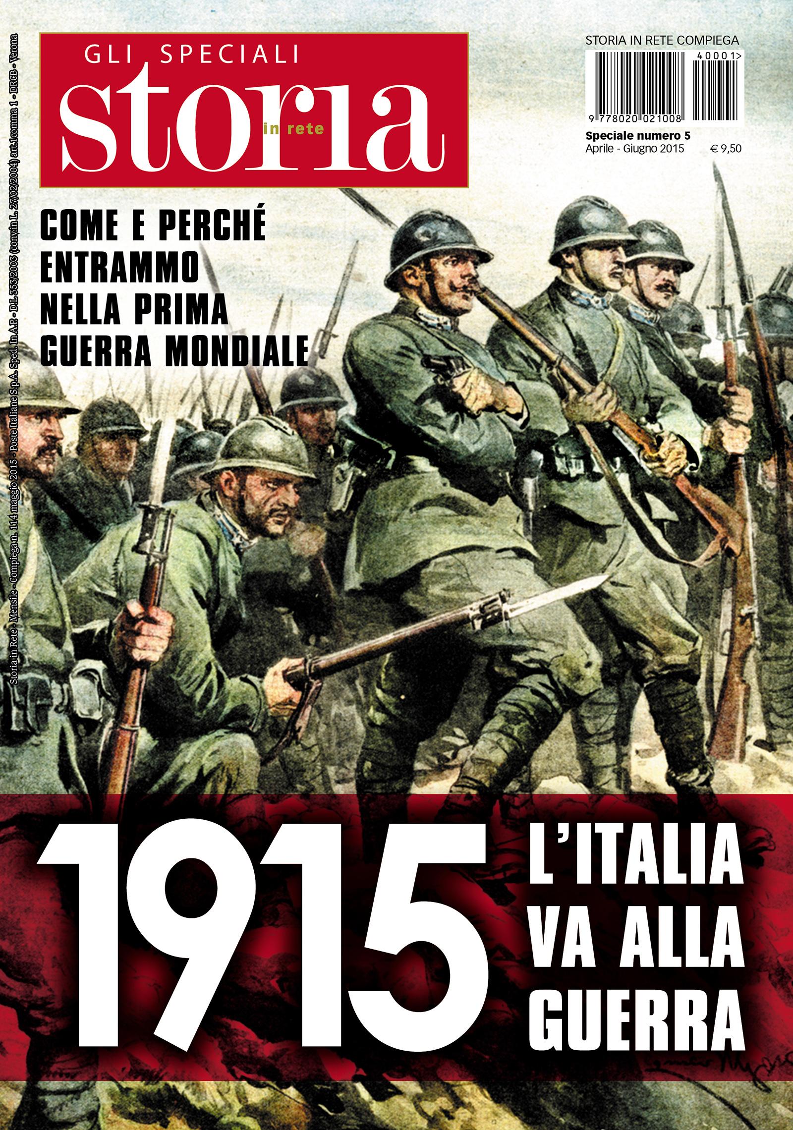 Entrata dell'Italia nella seconda guerra mondiale - Wikipedia