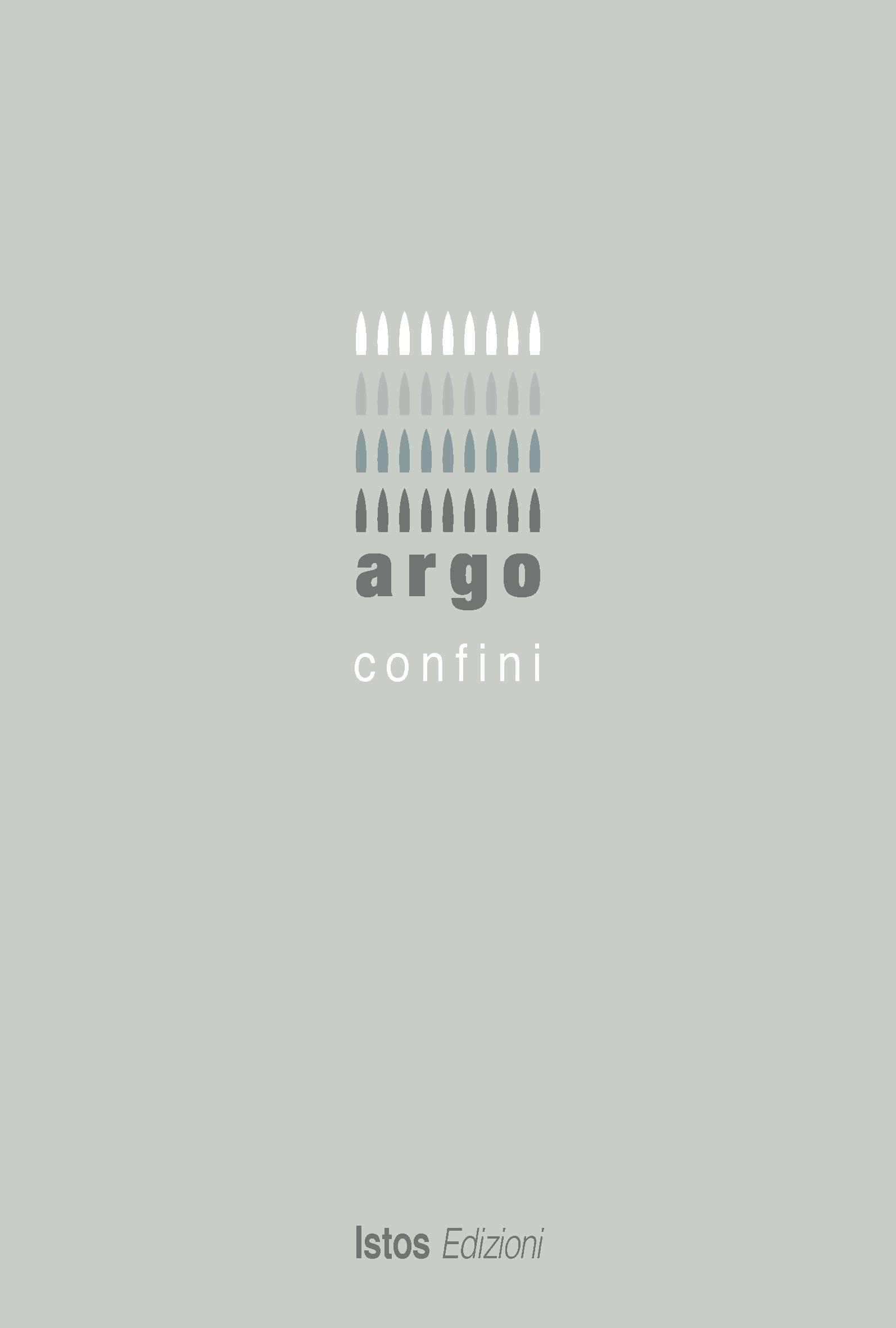 La copertina di Argo, Confini