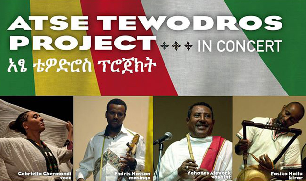 ATSE TEWODROS PROJECT